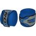 Бинты боксерские RDX Fibra Blue 4.5m