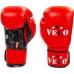 Боксерские перчатки Velo Ahsan Star Red с лицензией AIBA