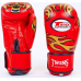 Перчатки боксерские DX Twins MA-5435-R 10oz