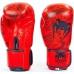Перчатки боксерские Venum MA-5430-R
