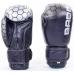 Перчатки боксерские кожа Bad Boy MA-5434-BK