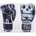 Боксерские перчатки Everlast BO-5493-BK 8oz