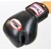 Перчатки боксерские TWINS VL-6631-BK