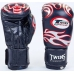 Боксерские перчатки Twins MA-5436-BK