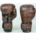 Перчатки боксерские Hayabusa Kanpeki 10oz