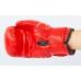 Перчатки боксерские PVC VENUM MA-6751-R 10oz