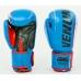 Перчатки боксерские VENUM MA-6749-B