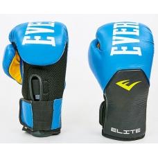Перчатки боксерские кожа Everlast MA-6757-B 10oz