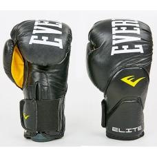 Перчатки боксерские кожа Everlast MA-6758-BK