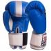 Перчатки боксерские YOKKAO YK016-B