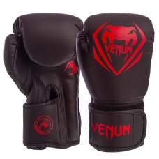 Боксерские перчатки Venum BO-8351-R 8oz