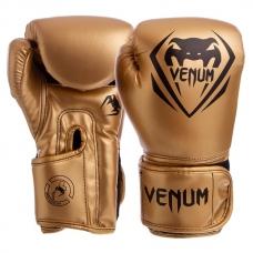 Боксерские перчатки Venum BO-8351-G 10oz