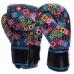 Перчатки боксерские кожаные TWINS VL-2058