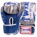 Перчатки боксерские кожаные TWINS VL-2066-B 10-12 унций