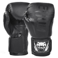 Перчатки боксерские Venum BO-5698-BK 12/14oz
