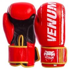 Перчатки боксерские VENUM MA-6749-R