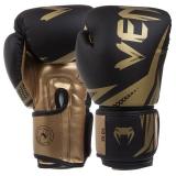 Боксерские перчатки Venum BO-0866-G 8/10oz