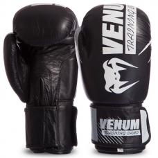 Боксерские перчатки Venum MA-0701-BK 10oz