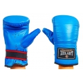 Снарядные перчатки Кожа ZEL ZB-4005-B
