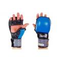 Перчатки гибридные ММА кожаные Matsa ME-2011-B