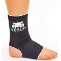 Бандаж голеностопного сустава эластичный Venum Black (2шт)