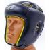 Шлем боксерский детский кожаный MATSA MA-4002-BK