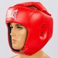 Шлем боксерский Everlast BO-8268-R (S,M,L)