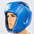 Шлем боксерский Everlast BO-8268-B (S,M,L)