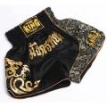 Шорты для тайского бокса TOP KING Gold (S,M,L,XL,XXL)