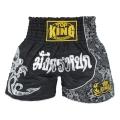 Шорты для тайского бокса TOP KING Silver (S,M,L,XL,XXL)