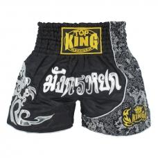 Шорты для тайского бокса TOP KING Jade Dragon Silver