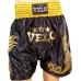 Шорты для тайского бокса Velo Black