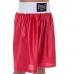 Форма для бокса детская Everlast CO-6337-R