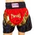 Шорты для тайского бокса TWINS ZB-6141-R