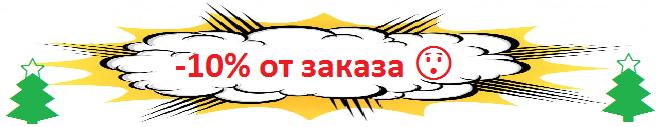 ekipirovka.in.ua